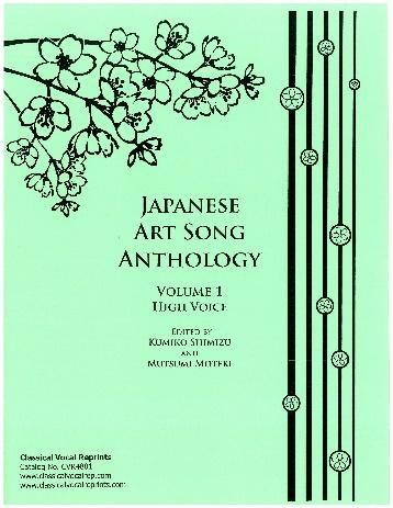 Japanese_vol_1_H.jpg